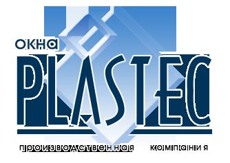 Фирма Окна Plastec