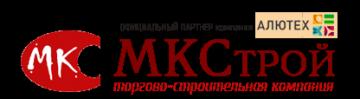 Фирма МКСтрой