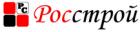 Фирма Росстрой